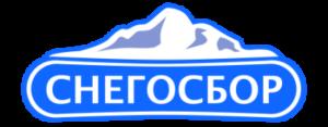 "Служба уборки снега ""Снегосбор"""